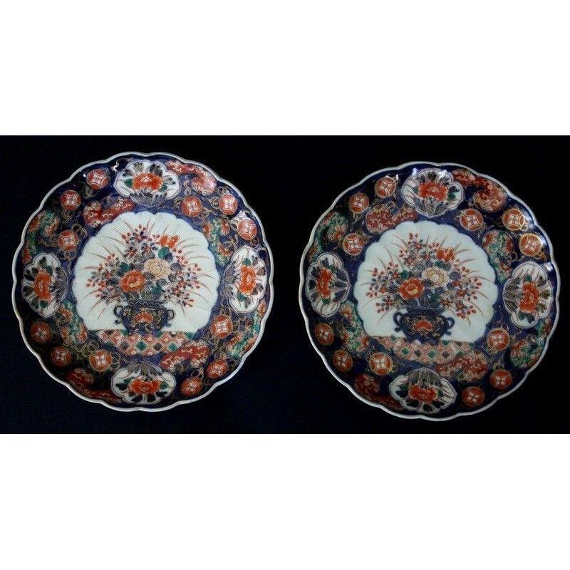 Platos antiguos de porcelana japonesa imari for Platos porcelana